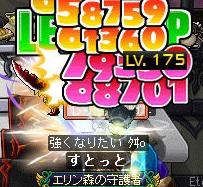 MapleStory 2012-03-11 20-55-49-813