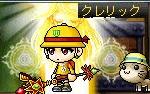 MapleStory 2012-03-13 19-13-50-997