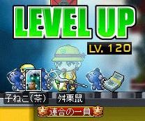 MapleStory 2012-03-18 19-00-59-327