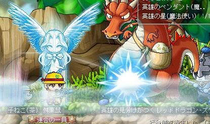 MapleStory 2012-03-18 19-16-18-135