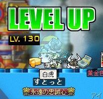 MapleStory 2012-03-22 11-41-48-702