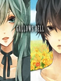 GALLOWS_BELL_R.jpg