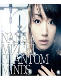 phantom_jadai_R.jpg