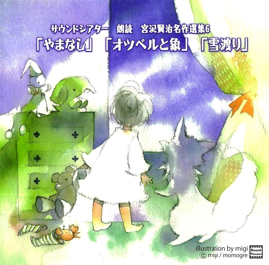 yamanashi_cover.jpg