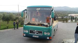 GRk036