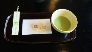 samukawa004.jpg