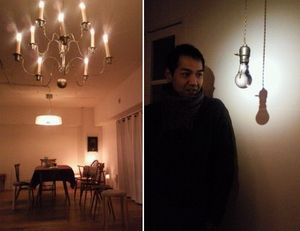 mukai_room.jpg