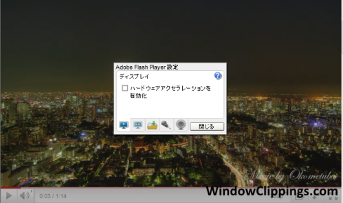 YouTube - Tokyo HDR city Time Lapse - Windows Internet Explorer