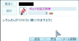 2011_05_07_LaTale SS3426