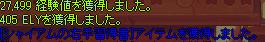 2011_04_29_LaTale SS3360