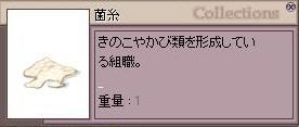 screenfreya168.jpg