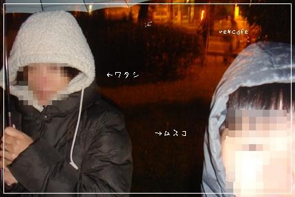 DSC03256.jpg