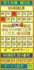 2011y05m11d_120156362.jpg
