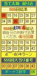 2011y05m17d_140452875.jpg