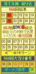 2011y05m20d_125024019.jpg