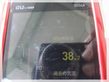 sDSCF4593.jpg