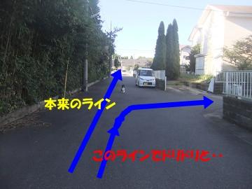 sDSCF5197.jpg