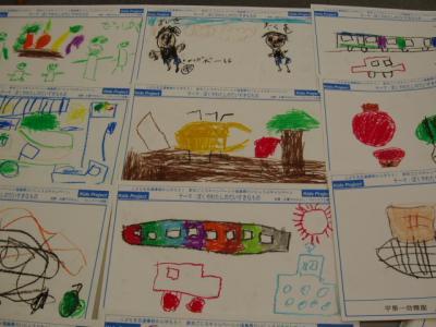 平第一幼稚園