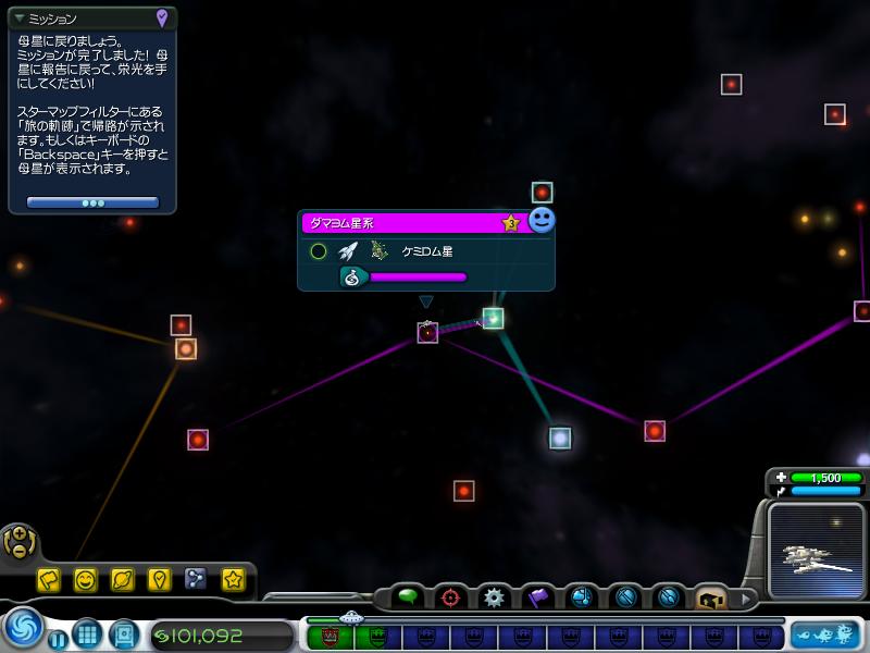 スパイスのない星系にコロニーを置くには...