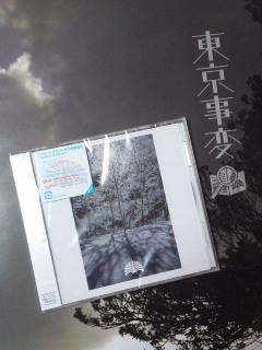 for INCIDENTS 空が鳴っている /...