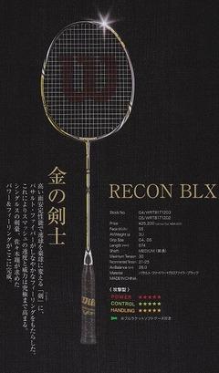 RECON BLX ウィルソン