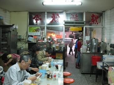 台北駅の店
