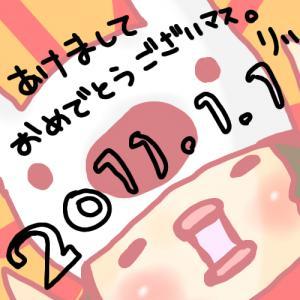 2011akeome.jpg