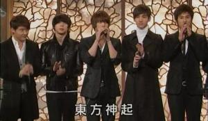 FNS歌謡祭32