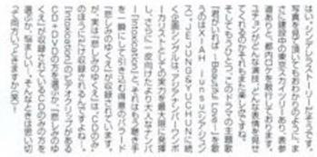 img156 - コピー (6)
