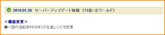 2010-01-19_00-25-26-004.jpg