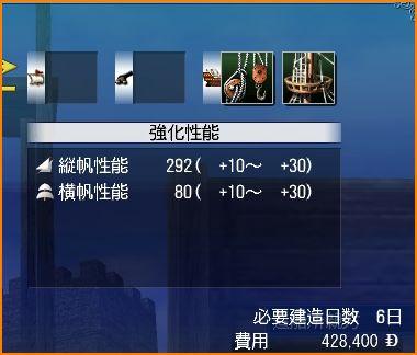 2010-01-24_18-23-02-002.jpg