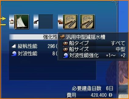 2010-01-24_18-23-02-003.jpg