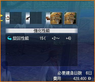 2010-01-24_18-23-02-005.jpg