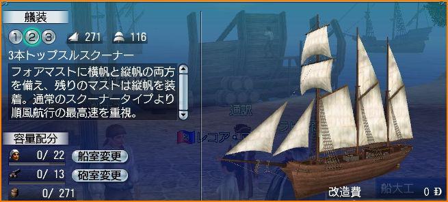 2010-01-24_18-23-02-006.jpg