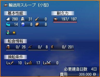 2010-01-24_23-02-31-001.jpg