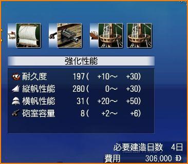 2010-01-24_23-02-31-002.jpg