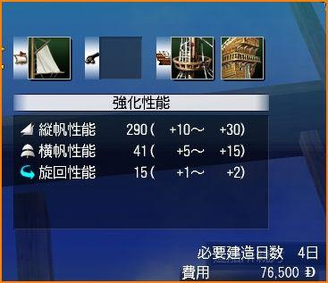 2010-01-24_23-02-31-005.jpg
