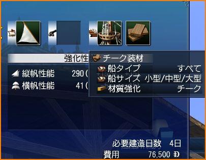 2010-01-24_23-02-31-006.jpg