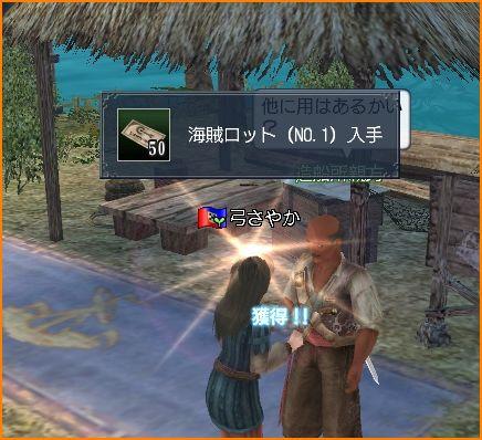 2010-01-28_03-21-10-008.jpg