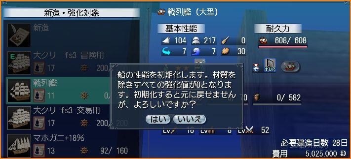 2010-02-01_01-35-56-001.jpg