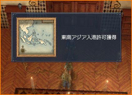 2010-02-06_15-32-48-001.jpg