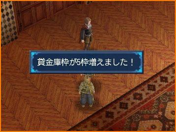 2010-02-06_15-32-48-006.jpg