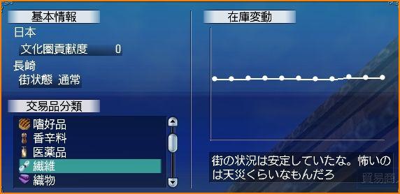 2010-02-14_12-27-11-001.jpg