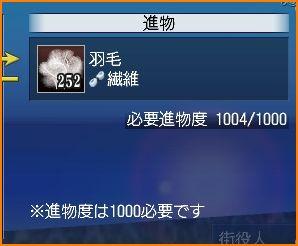 2010-02-14_12-27-11-002.jpg