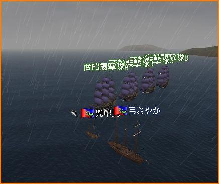 2010-02-14_12-27-11-007.jpg