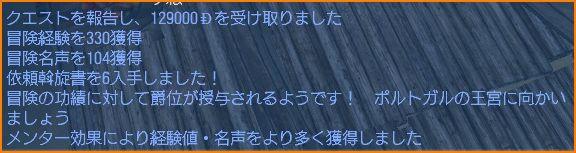 2010-02-15_20-48-05-001.jpg