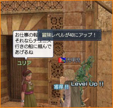2010-02-22_00-48-17-001.jpg