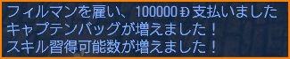 2010-02-22_00-48-17-004.jpg