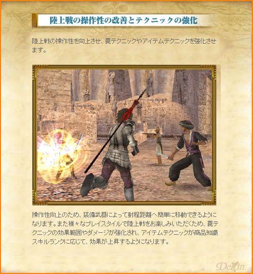 2010-03-04_22-21-06-001.jpg