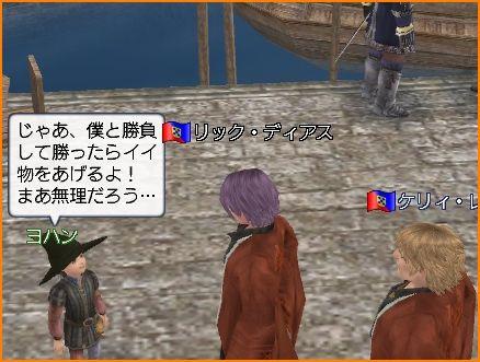 2010-03-13_23-36-42-003.jpg